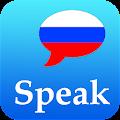 App Learn Russian Free (Offline) APK for Kindle