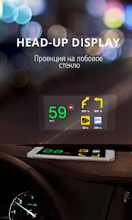 ПРОГОРОД судоводитель – Miniaturansicht des Screenshots