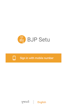 BJP Setu APK screenshot thumbnail 8