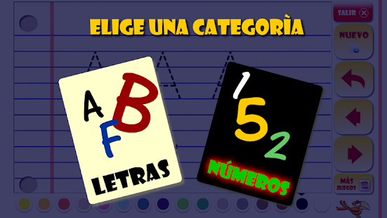 ABC Learn Spanish Letters- screenshot