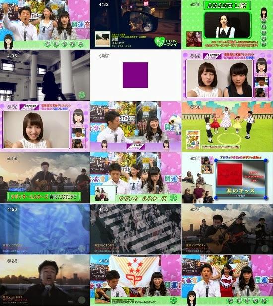(TV-Variety)(720p) 乃木坂46 – 開運音楽堂 140906