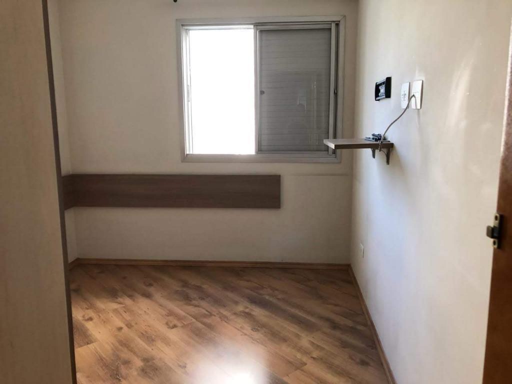 Apartamento à Venda - Alto da Moóca