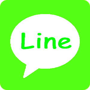 Guide LINE: Kostenlose Anrufe & Nachrichten android apps download