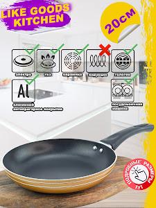 Сковорода серии Like Goods, LG-11974