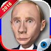 Putin: 2016