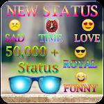 New Status Icon