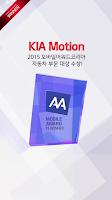 Screenshot of KIA Motion_Movie maker (free)