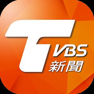 TVBS 新聞 Online PC (Windows / MAC)
