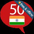Learn Kannada - 50 languages APK for Bluestacks