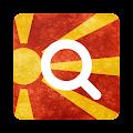 Android aplikacija Macedonian Offline Dictionary na Android Srbija