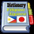 Filipino Japanese Dictionary