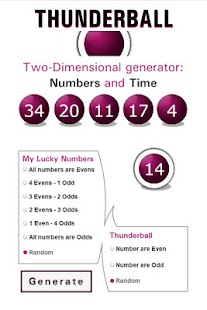 Lotto Winner for Thunderball- screenshot
