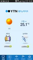 Screenshot of YTN 웨더 (날씨)