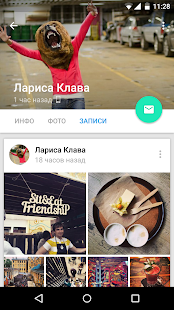 App Amberfog for VK APK for Windows Phone