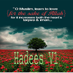 Download hadees v1 For PC Windows and Mac