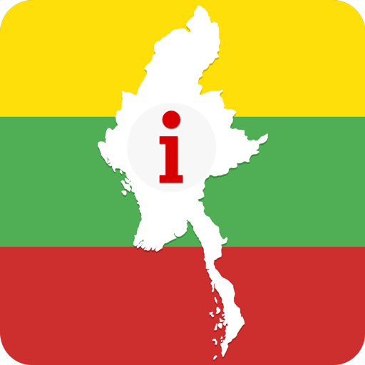 iMyanmar Citizen (app)