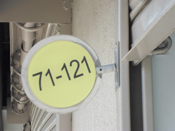 locales en arriendo sevilla 594-12779