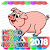 How To Draw Pig 20  file APK Free for PC, smart TV Download