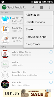Saudi Arabia Radio - screenshot