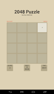 2048 Puzzle Game - screenshot