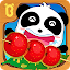 Chinese Recipes - Panda Chef APK for Blackberry