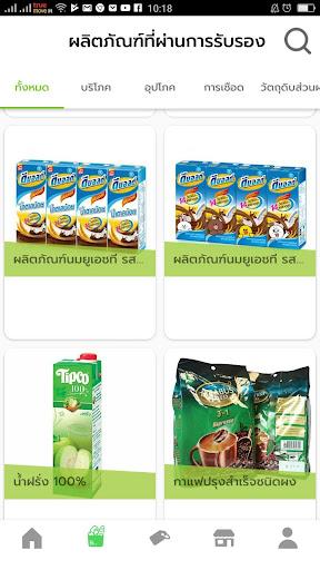 Halal Thai screenshot 2