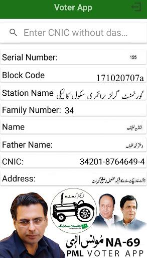 PML Voter App NA69 screenshot 3