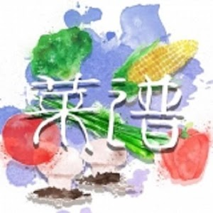 比邻菜谱 For PC / Windows 7/8/10 / Mac – Free Download