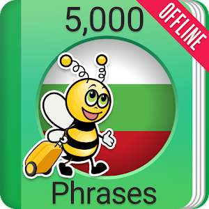 Learn Bulgarian Phrasebook - 5000 Phrases