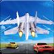 Jet Fighter Highway Landing