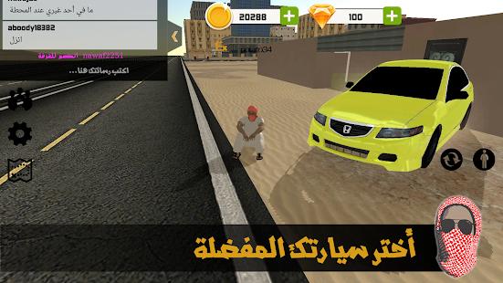 Game هجوله اون لاين : الكنق APK for Kindle