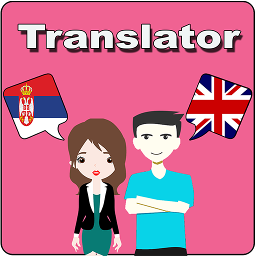 Android aplikacija Serbian To English Translator