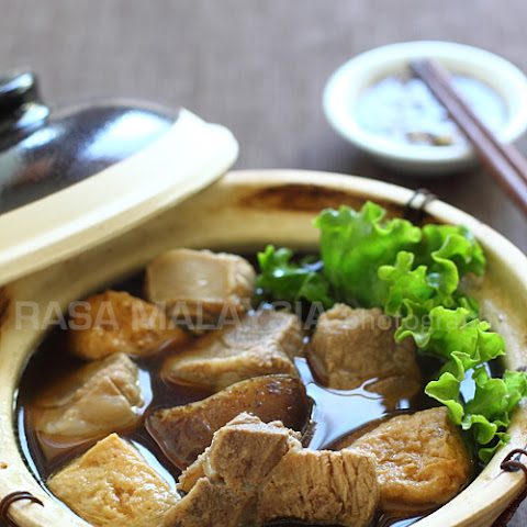 Bak Kut Teh Recipe (Pork Bone Tea Soup)
