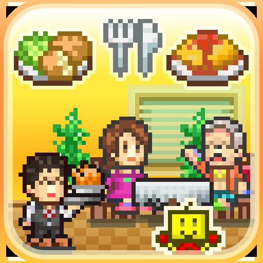 大盛グルメ食堂 (game)