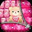 Pink Glitter Keyboard Themes APK for Blackberry