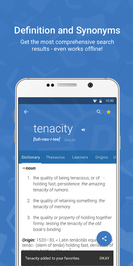 Dictionary.com Premium Screenshot 1