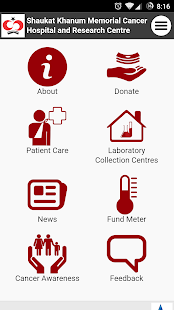 Shaukat Khanum Mobile App - screenshot