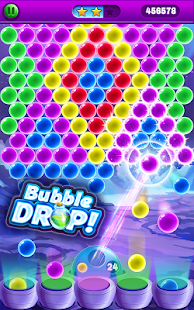 Bubble Collect Screenshot