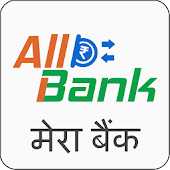 App Mera - All Bank Balance Check APK for Windows Phone