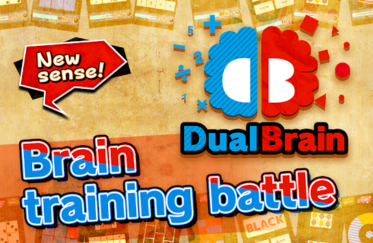 "Dual Brain ""training & battle"" apk screenshot"