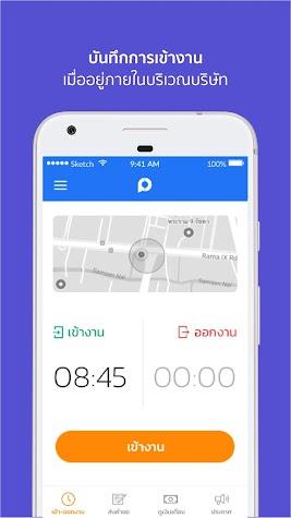 SME PAYDAY Screenshot