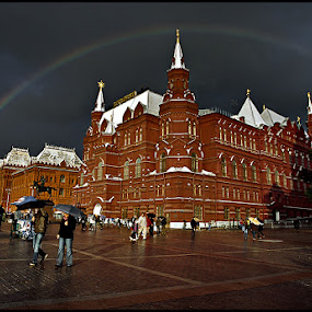 Rainbow by Dmitry Ryzhkov - City,  Street & Park  Historic Districts