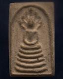 สมเด็จวัดประสาท พิมพ์นาคปรกเจ็ดเศียร เนื้อขาว พ.ศ. 2506 ผสมผงบางขุนพรหมเนื้อจัดหายาก