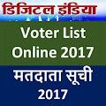 App Voter List Online 2017 APK for Kindle