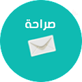 App صراحة APK for Kindle
