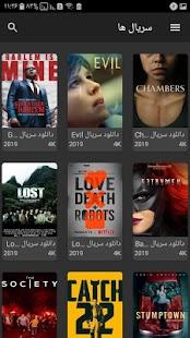 فیلم و سریال بدون سانسوردوبله فارسی 