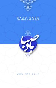 BadeSaba Persischer Kalender android apps download