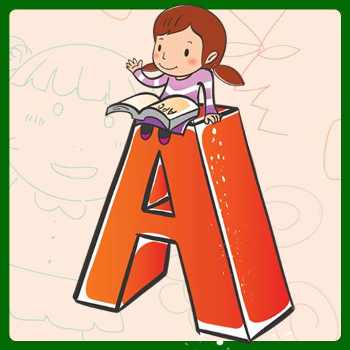 Kids Pre School Rhymes (app)