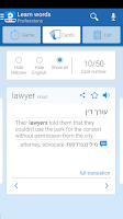 Screenshot of Morfix-Hebrew Engl. Translator