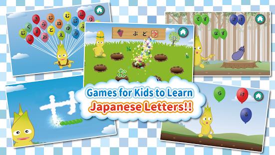 Japanese Alphabet Letter: Educational Kids App for pc